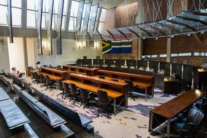 Photo of the Concourt