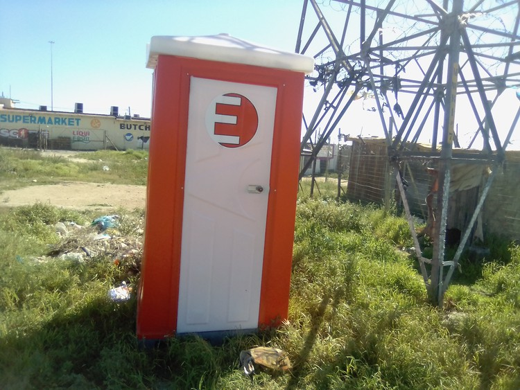 Photo of Powerline toilet